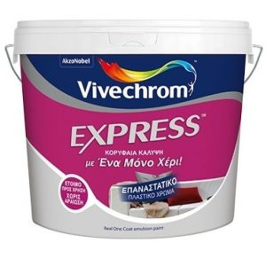 VIVECHROM-EXPRESS